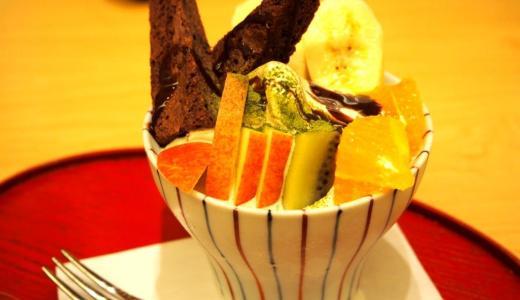 高知市「ひだまり小路 土佐茶カフェ」センス抜群の和みカフェ見つけた!まったり空間がいいですよ