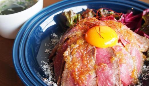 倉敷市新倉敷「玉島ランチスタンド」迫力のローストビーフ丼に週替わりのサプリメントランチ!電車も間近に見られるよ