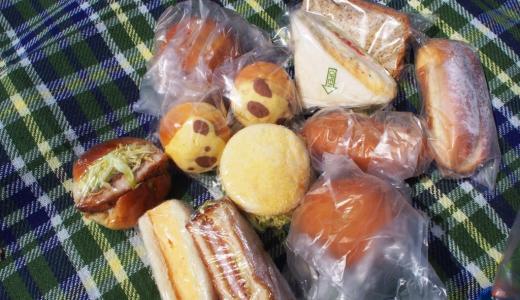 ※閉店※倉敷市玉島・新倉敷「ベイカリーベリィズ」黄色いだしまきサンドがおすすめ!安くて美味しいパンがいっぱい