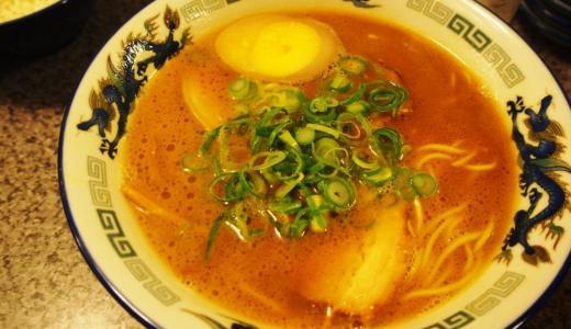 倉敷市新倉敷「にぼし家」昼は行列の超人気ラーメン店!にぼしととんこつのスープがとにかく美味い