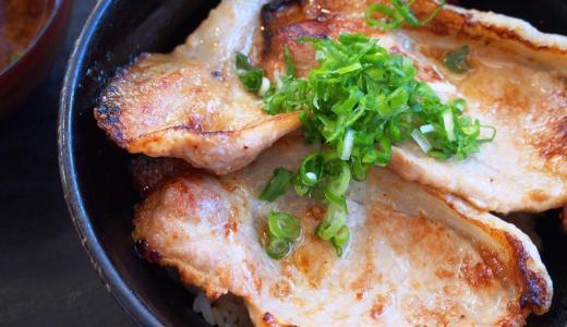 高知県道の駅「あぐり窪川」豚丼ここに極まる!何を食べても外れなしの最強道の駅