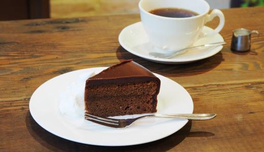 倉敷市鶴形「エル・パンドール」人気老舗店のザッハトルテ。初めて食べたときから大好きなケーキです