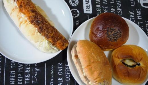里庄町「SOL BAKERY ソルベーカリー」火曜限定の絶品餃子パン!TVチャンピオンで優勝したパン屋さんだよ