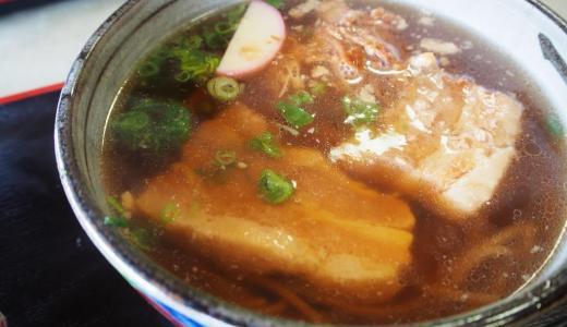 井原市美星町「夢味庵」豚の角煮で夢心地になれるとんでもない角煮そばがあったのよ…!