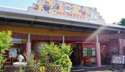 岡山市「おかやま工房 リエゾン」岡山NO.1と評判のパン屋さんに行ってみたよ!イートインが広くて便利