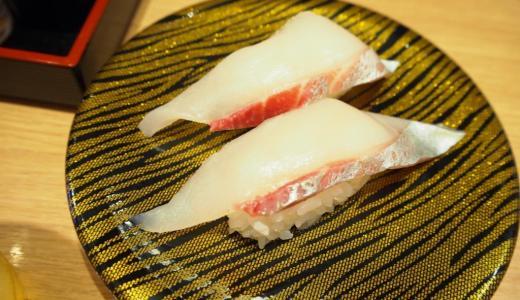 愛媛県宇和島市「すしえもん」ネタが新鮮、そして安い!!宇和島の海の幸堪能しました