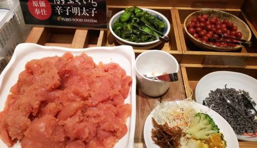 倉敷市「さち福や」明太子食べ放題の衝撃!アリオ倉敷で一押しの定食屋さんですよ