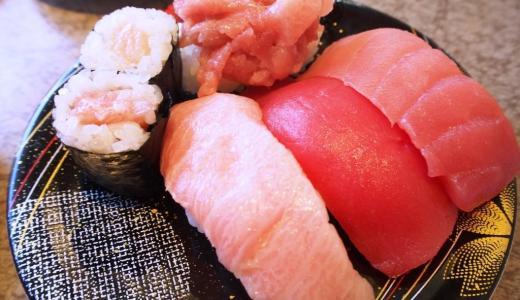 倉敷市玉島「すし遊館新倉敷店」安くて美味しいマグロに感激!セットメニューも充実でお得ですよ