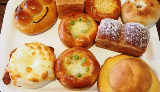 倉敷市「パン喫茶アトリエ」もちもちベーグルが美味しい!喫茶も楽しみたいパン屋さん
