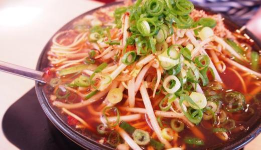 寒い日には「八楽笑」の台湾ラーメンで決まり!麺も野菜も増し増しでガッツリ食べよう