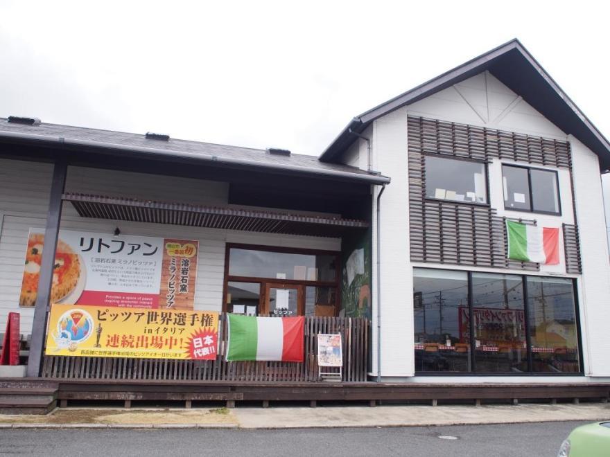 倉敷中庄 リトファンイタリアーノ