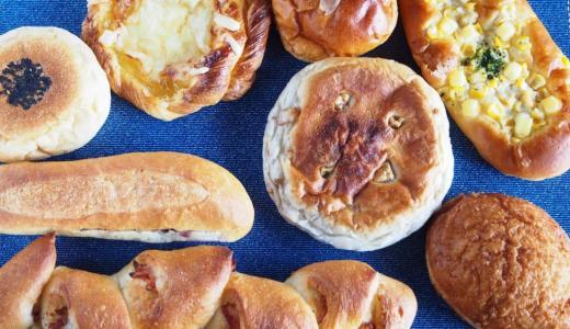 倉敷市中庄「ブラン(Branc)」自家製カスタードのクリームパンが美味しい!お買い得満載のパン屋さん