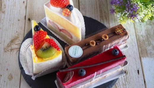 倉敷市「パティスリー・ココロ」本場パリ仕込みの洗練されたケーキが美しい。看板メニューのマカロンも必食!