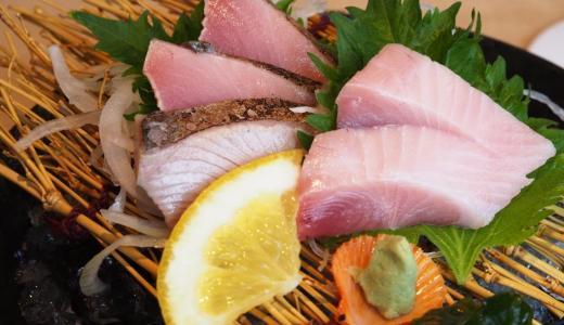 愛媛県愛南町「ゆらり内海」全身トロの魚?!スマの衝撃!地元民おすすめの美味しい食事処