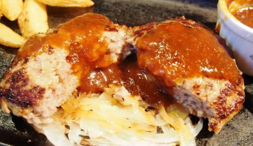 アリオ倉敷「FARM TO TABLE COLLE 」ハンバーグがお得で美味しい!2018年4月オープンのお店に行ってきましたよ