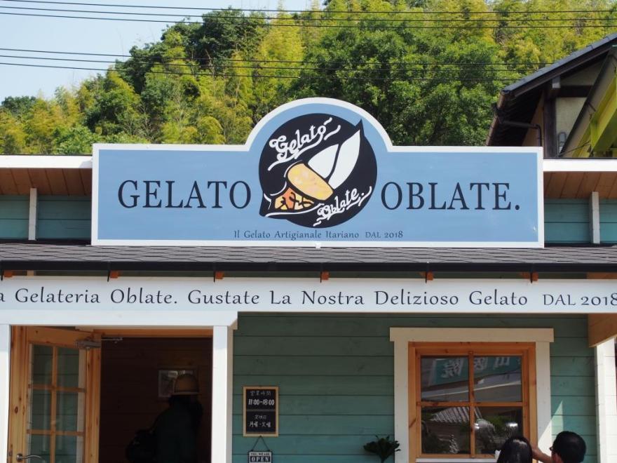 玉島 ジェラートオブラーテ
