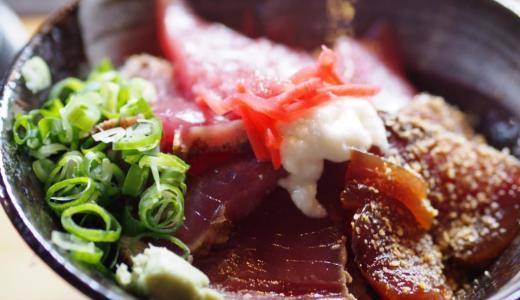 高知県道の駅なかとさ内「浜焼き海王」カツオづくしの絶品どんぶり!浜焼きスペースも広くていいよ~