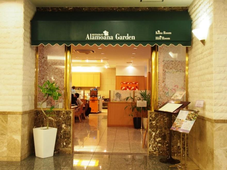 岡山シティホテル アラモアナガーデン