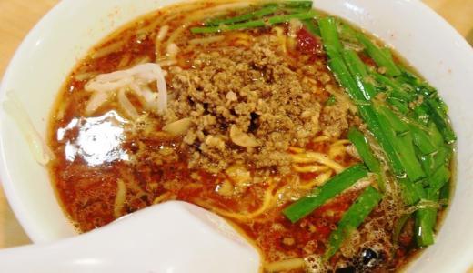 「台湾料理 あじ仙 倉敷本店」台湾ラーメンの有名店!鶏唐の地獄炒めは絶対に食べるべき絶品料理