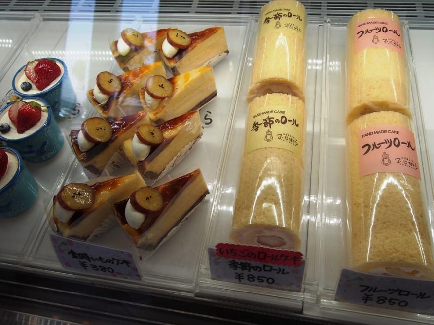 洋菓子工房ふじわら ケーキ