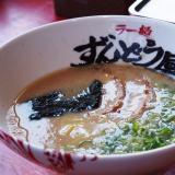「ラー麺ずんどう屋 倉敷平田店」平日ランチセットがお得!子連れに優しい姫路発の豚骨ラーメン