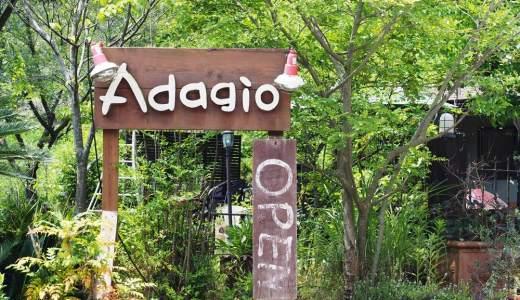 里庄町「カントリーガーデンカフェアダージョ」お庭が素敵な癒しカフェ!デザート付きのランチセットがおすすめ