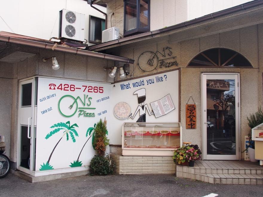 倉敷市 オンズピザ 外観