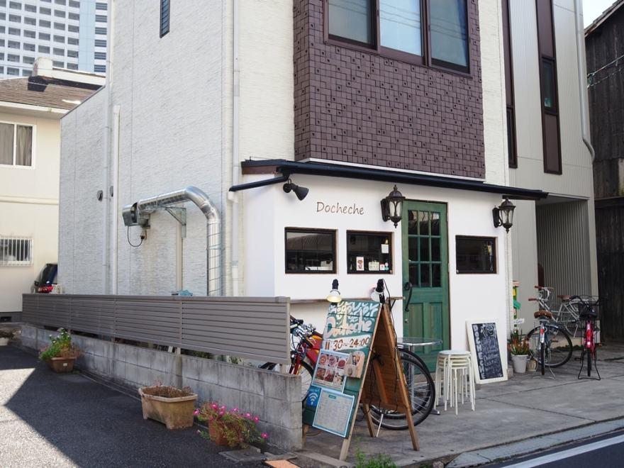 のんき飯屋 ドチェチェ