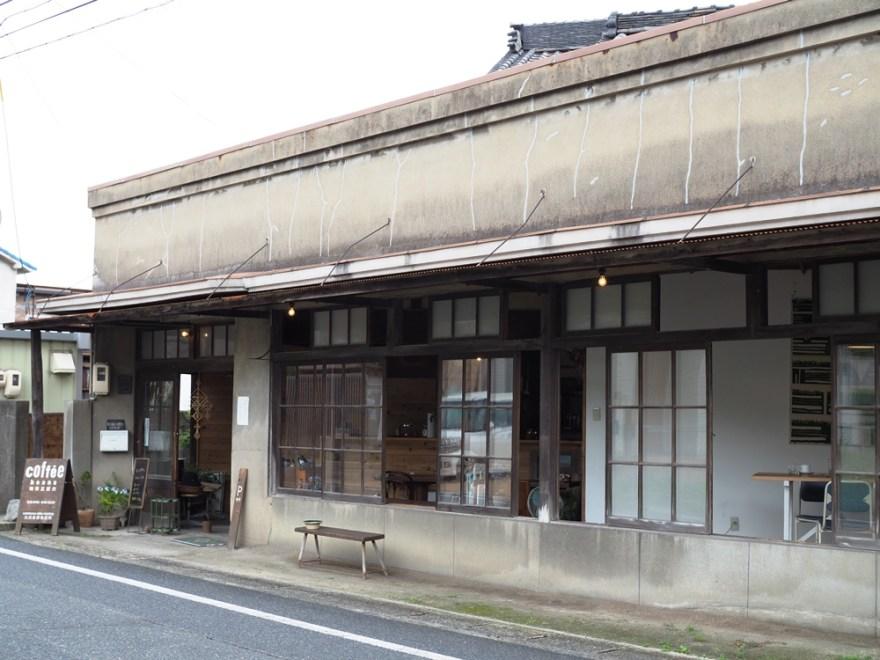 元浜珈琲焙煎所