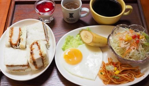 笠岡市「パン&カフェアシェット」熱々揚げたてカツサンドのモーニング!とにかく美味しいから一度食べてみて