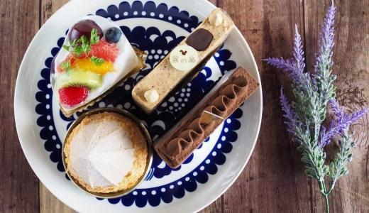 倉敷市「菓子工房菓の森」ほっこり優しい美味しさのケーキ屋さん。モンブランとウィークエンドの大ファン!