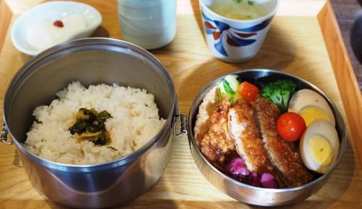 玉野市「無天茶房」扉を開けたらそこは台湾!旅情あふれる鉄道弁当に台湾スイーツも美味しいカフェ