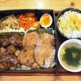 焼肉食堂ブリスケ 牛タン・ブリスケ定食