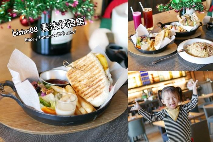 在酒吧也能享用愜意早午餐『bistro88 義法餐酒館』台南美食 新光三越 台南中西區