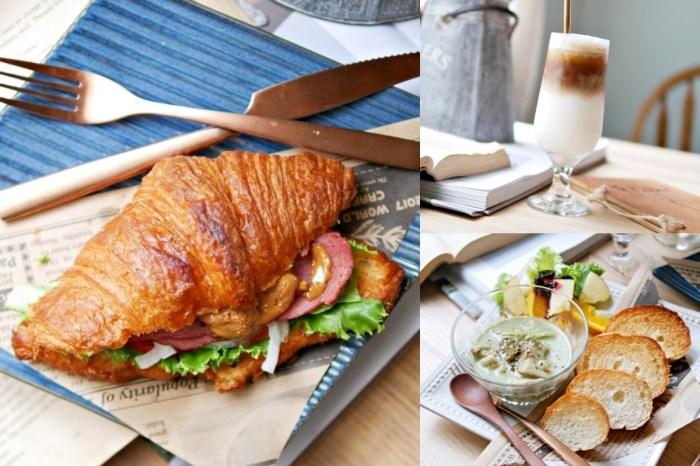 台南美食『有戶人家』感受獨具特色的50年老宅早午餐。酥香可頌吃起來!台南東區|成大美食|台南下午茶