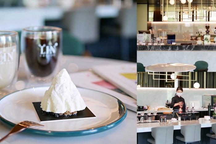 超吸睛雪山蒙布朗吃起來『Lin Coffee 麟咖啡』台南東區質感咖啡廳推薦!台南美食|台南下午茶