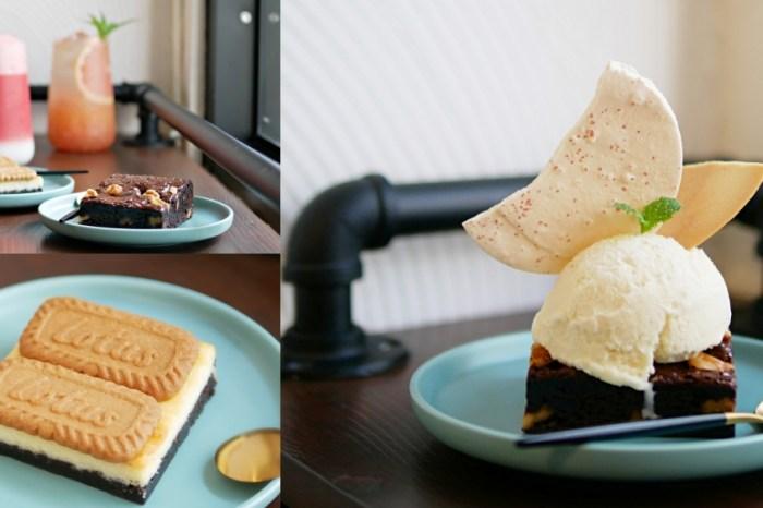 隱藏版少女系甜點『Alice Brownie』巷弄裡的濃郁迷人布朗尼!台南下午茶|台南美食|孔廟商圈