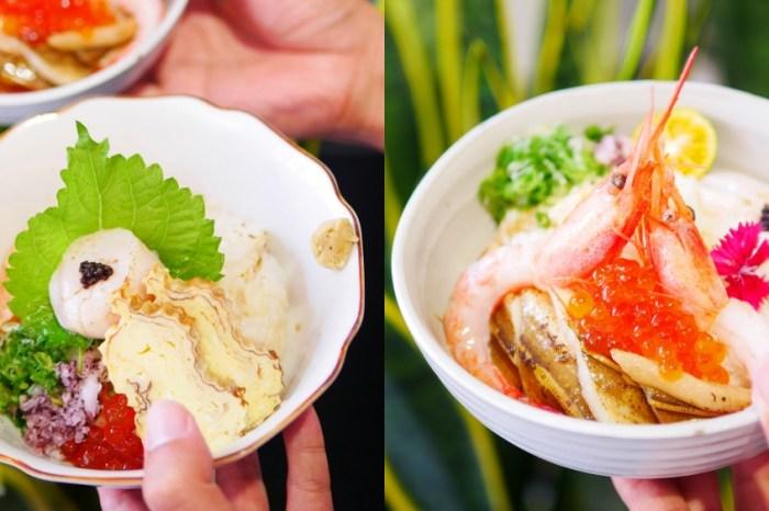 台南美食『金禾 Kim Ho』誠意滿滿銷魂海鮮丼飯吃起來,台南日式丼飯推薦!台南中西區 忠義路