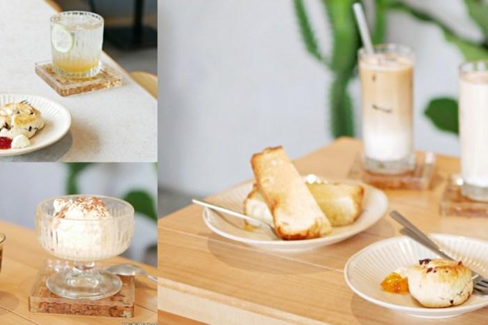 有插座不限時質感咖啡館『喝起來Bottoms Up』迷人英式司康吃起來!台南美食|台南東區|成大美食