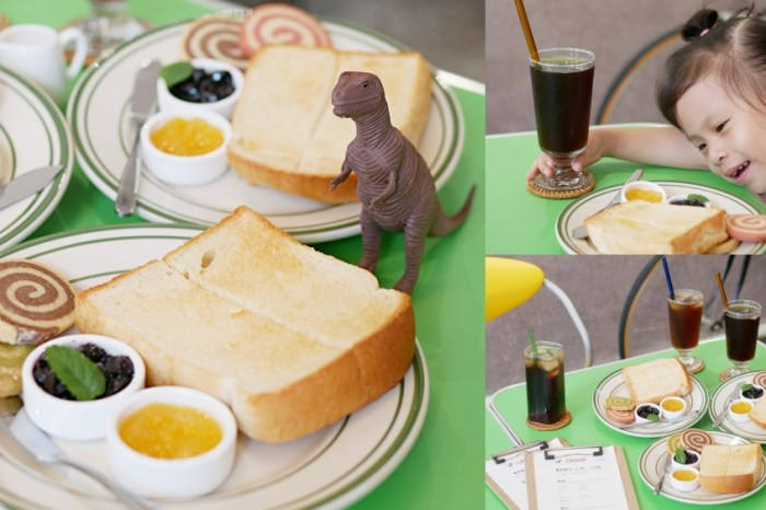 日系昭和風點心專賣『吃貨製造所 Roar Factory』人氣台南咖啡廳推薦!台南美食 台南中西區