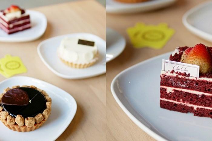 甜點控快收藏『ChuChu Pâtisserie 啾啾法式甜點』綿密細緻紅絲絨蛋糕必點!成大美食|台南下午茶
