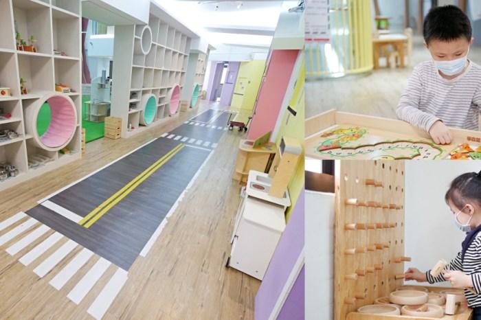 透明滑梯、扮家家酒、創意積木6歲以下免費玩『臺南市南瀛親子館』3層樓兒童遊戲空間。台南景點|台南親子景點|台南新營區