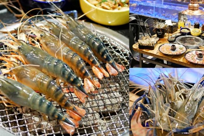 超狂水道泰國蝦、Cold Stone冰淇淋吃到飽『Scream 尖叫精緻炭火燒肉』台南美食 台南東區 台南吃到飽 近南紡購物中心