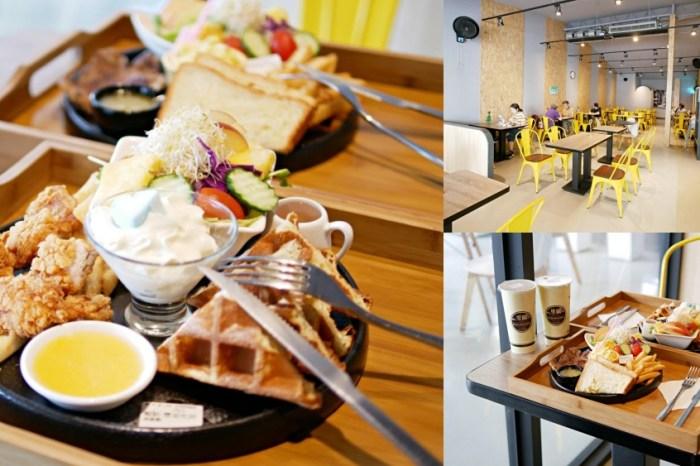 美好早晨就從澎湃高CP值套餐開始『里歐早午餐(台南東平店)』台南美食|台南早午餐|近南紡購物中心