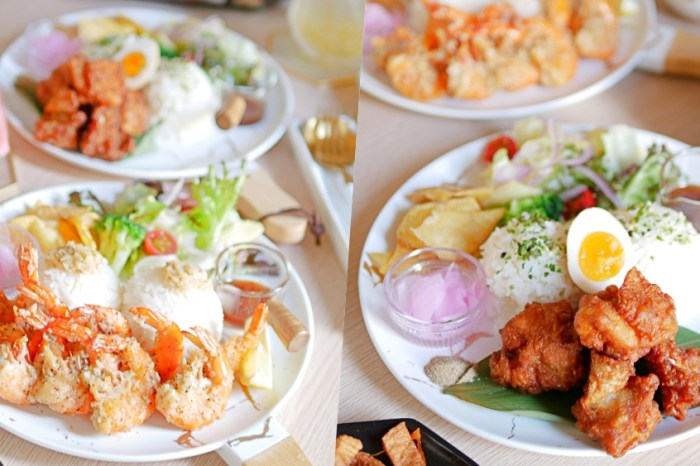 台南美食『丸飯食事處』不用飛沖繩就能吃到的正點蝦蝦飯,繽紛沁涼飲太可愛了啦!食尚玩家推薦 台南中西區 台南火車站