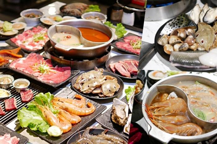 台南吃到飽『麻辣風暴』鴛鴦火鍋加澎湃燒肉兩種美味一次滿足,超狂海鮮吃起來!台南火鍋|台南北區