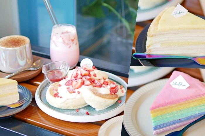 夢幻度破表,女孩最愛繽紛彩虹千層蛋糕『希絲柏甜食所』期間限定草莓舒芙蕾吃起來!台南東區|台南甜點