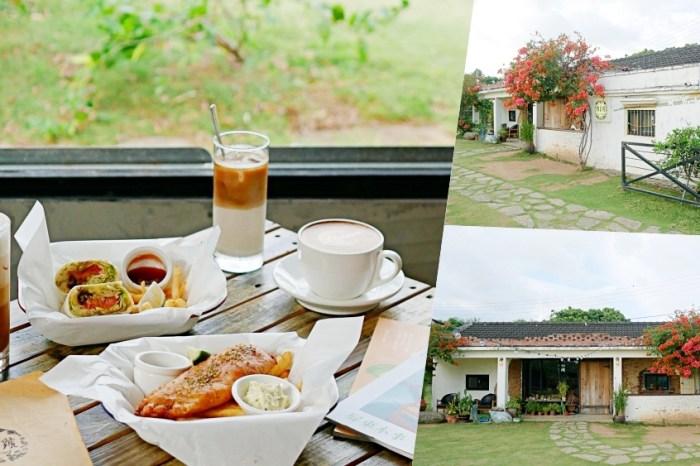 就想在草地旁賴著一整天『肥春號 Fatchun Café』有著寬敞庭園的不限時老屋咖啡廳推薦!屏東寵物友善|恆春美食|食尚玩家