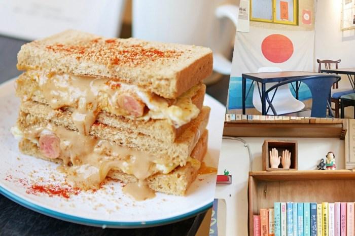 廣島燒尬蛋餅迸出新滋味『尋早早餐』澎湃爆漿花生吐司流吃起來!台南大學美食|台南寵物友善