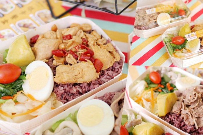 一點都不無聊的低卡餐盒『開心製造所』健康與美味兼具的好味道!台南便當 台南東區